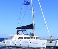 Kat Lagoon 440 Yachtcharter in Portisco